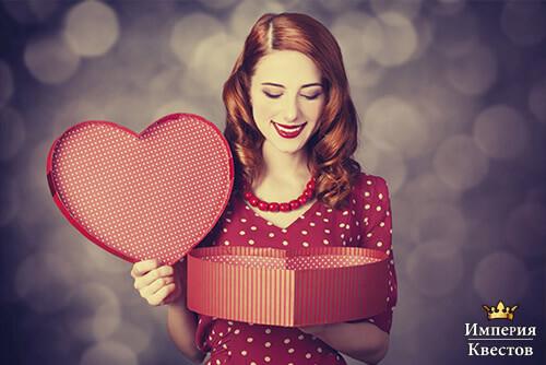 Ролевая игра Живой квест на 14 февраля