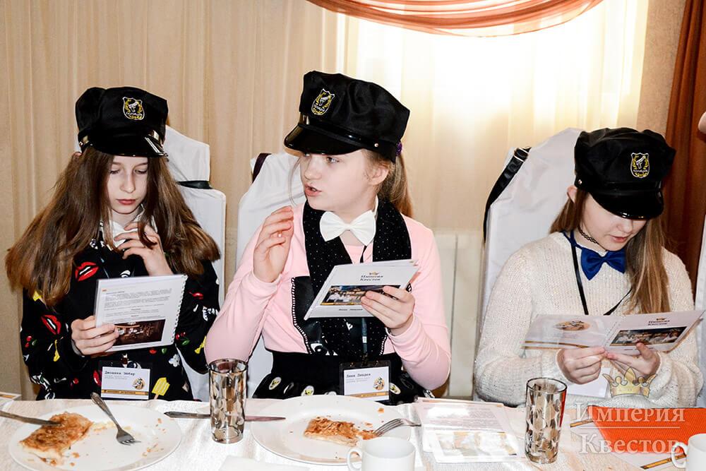 Квест Академия детективов на выпускной 4 класс