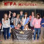 Квесты в Минске - Империя квестов