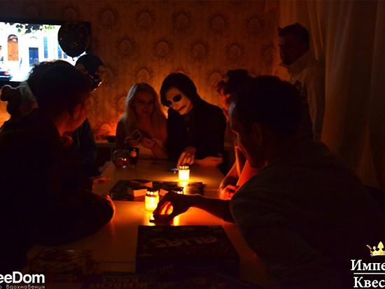 Вечеринка на Хэллоуин в Минске