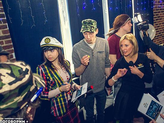 Квест-вечеринка в Минске